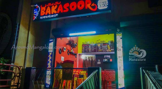 Bakasoor - Surathkal, Mangalore