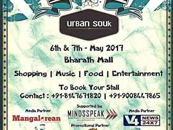 Flea Market - Urban Souk - 6 & 7 May 2017 - Bharath Mall, Mangalore Date 6th & 7th May 2017 Venue: Bharath Mall, Mangalore