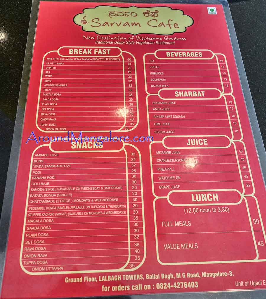 Food Menu - Sarvam Cafe - Ballalbagh, Mangalore