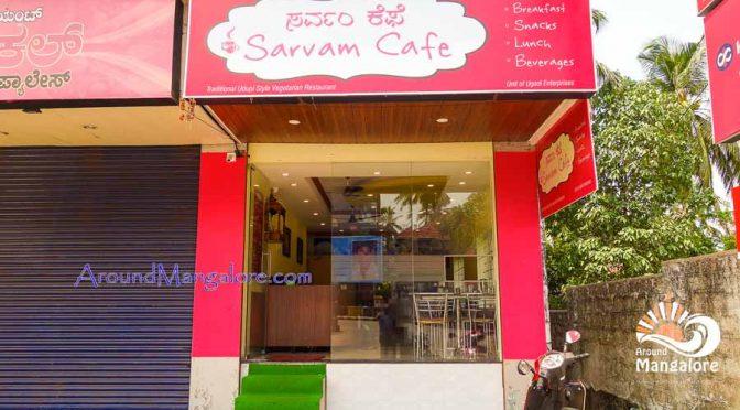 Sarvam Cafe – Ballalbagh
