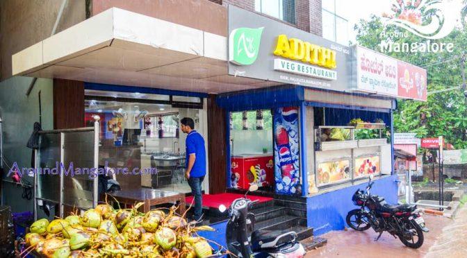 Adithi – Veg Restaurant – Mallikatte