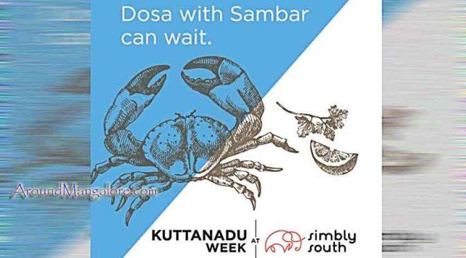 Kuttanadu Week - 12 to 19 Jun 2017 - Simbly South, Mangalore