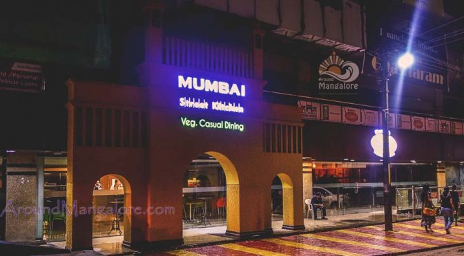 Mumbai Street Kitchen – Hampankatta