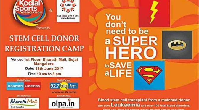 Stem Cell Donor - Registration Camp - 18 Jun 2017 - Bharath Mall, Mangalore