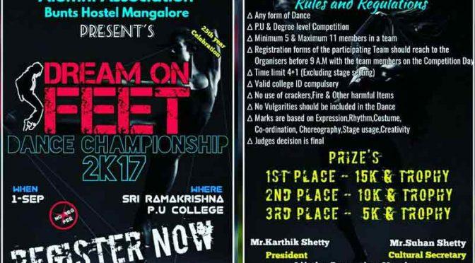 Dream on Feet 2017 - Dance Championship 2K17 - Sri Ramakrishna PU College, Mangalore