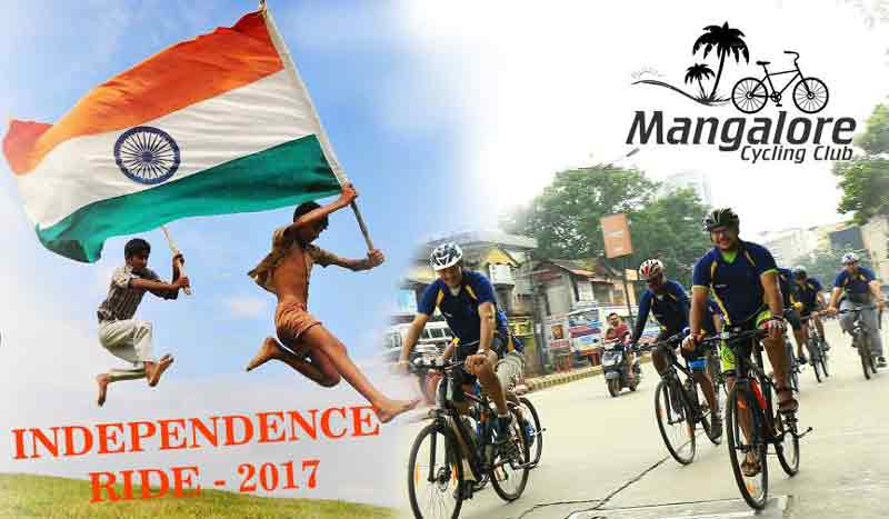 Independence Ride : 2017 - Mangalore