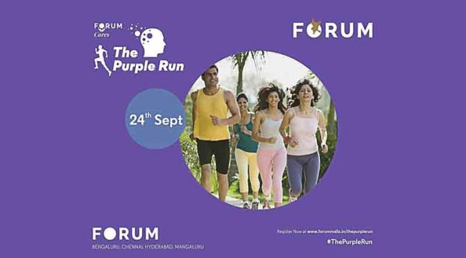 The Purple Run - 24 Sep 2017 - Forum Fiza Mall, Mangalore
