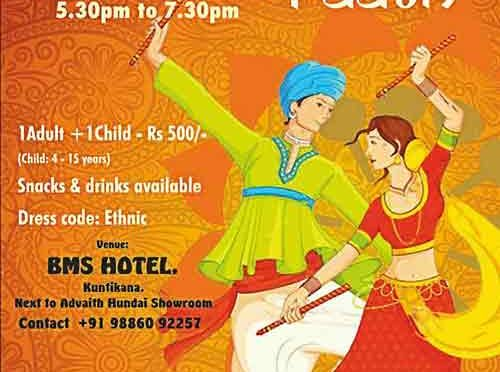 Dandiya Raath - 23 Sep 2017 - Hotel BMS, Mangalore - Event
