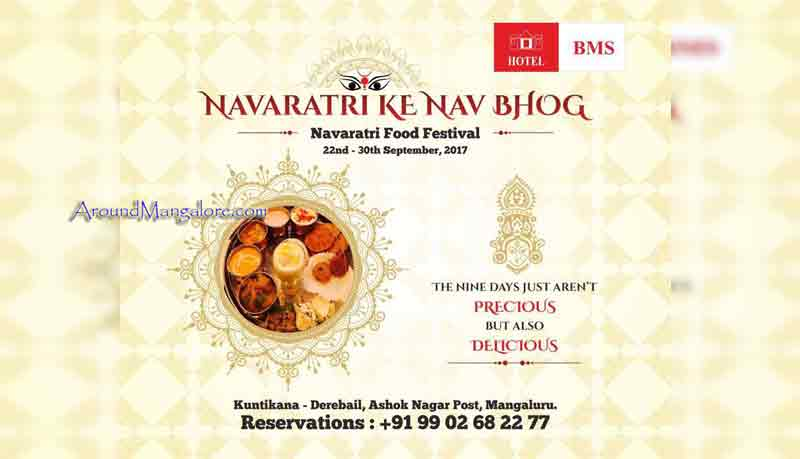 Navaratri Food Festival - 22 to 30 Sep 2017 - Hotel BMS, Mangalore - Event