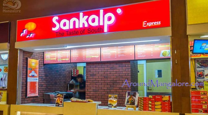 Sankalp - The Taste of South India - The Forum Fiza Mall, Mangalore