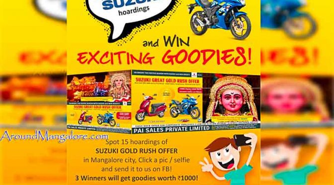 Spot 15 Hoardings - 02 Oct 2017 - Suzuki gold rush offer