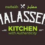 Thalassery Kitchen - Bunder Chamber Road, Bunder, Mangalore