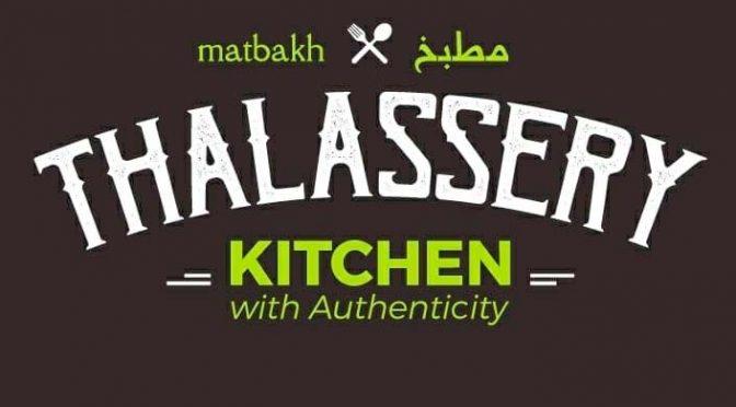 Matbakh Thalassery – Kitchen with Authenticity- Bunder Chamber Road