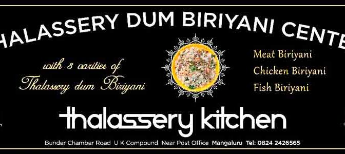 Thalassery Kitchen - Thalassery Dum Biryani Center, Bunder, Mangalore