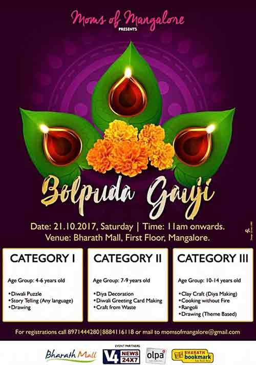 Bolpuda Gauji - Diwali Themed Comeptitions - 21 Oct 2017