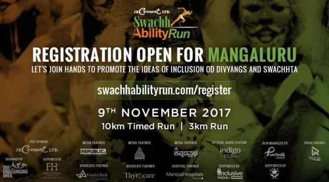 JK Cement SwachhAbility Run - Mangaluru - 2017 - Marathon - Event