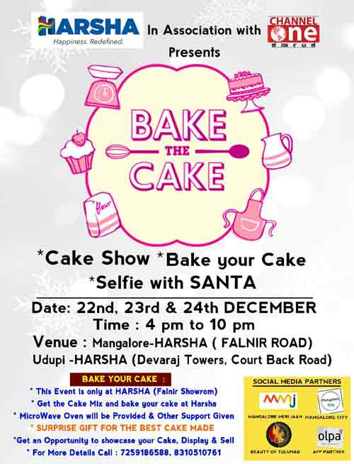 Bake the Cake - Cake Show - 22 to 24 Dec 2017 - Harsha, Mangalore