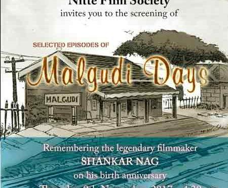 Malgudi Days - 9 Nov 2017 - NITTE - Deralakatte, Mangalore - Event
