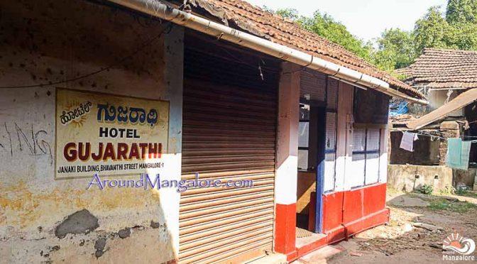 Gujarathi Hotel – Car Street