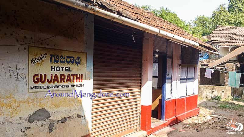 Gujarathi Hotel - Car Street, Mangalore