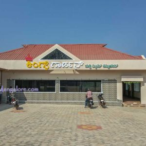 Kings Garden Multi Cuisine Restaurant - Adyar, Mangalore