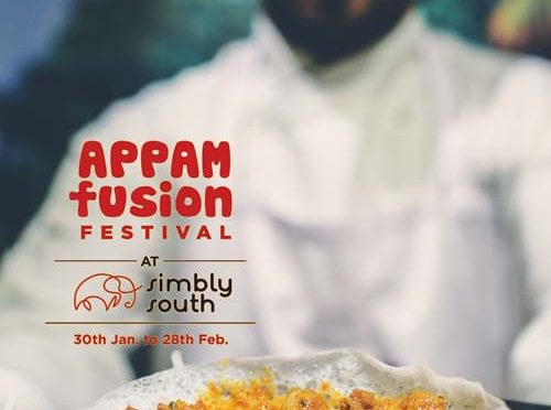 Appam Fusion Festival - Feb 2018 - Simbly South, Mangalore