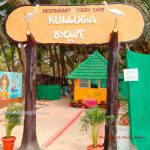 Kulluga Restaurant & Toddy (Palm Wine) Cafe - Malpe