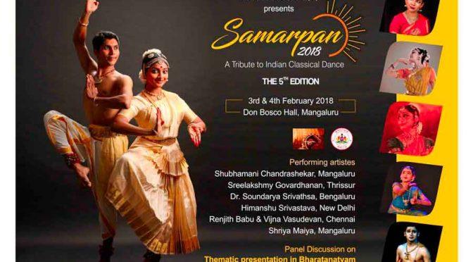 Samarpan - 3 & 4 Feb 2018 - Don Bosco Hall, Mangalore