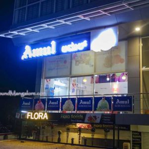 Scooping Parlour - Amul Ice Cream - Rajath Ice Cream Zone - Bikarnakatte, Mangalore