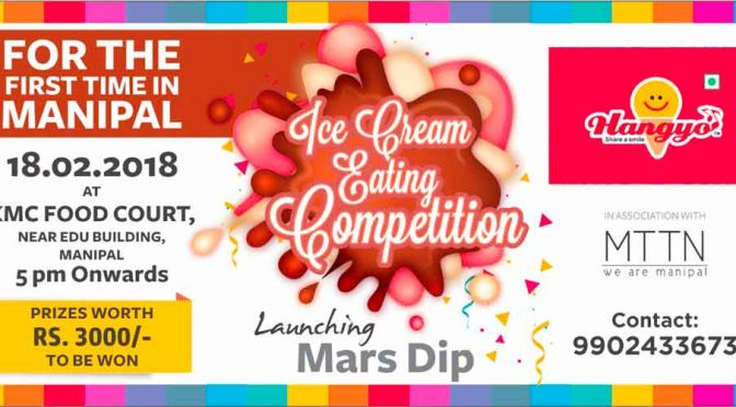 Ice Cream Eating Competition - 18 Feb 2018 - KMC Manipal