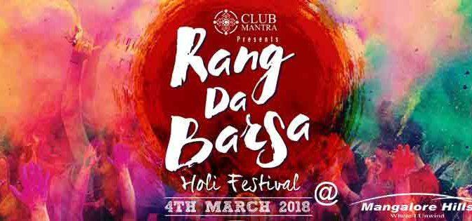 RANG DA BARSA Holi Festival - 4 Mar 2018 - Mangalore Events
