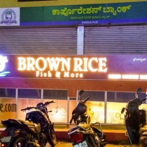 Brown Rice - Multi Cuisine Restaurant - Kankanady, Mangalore