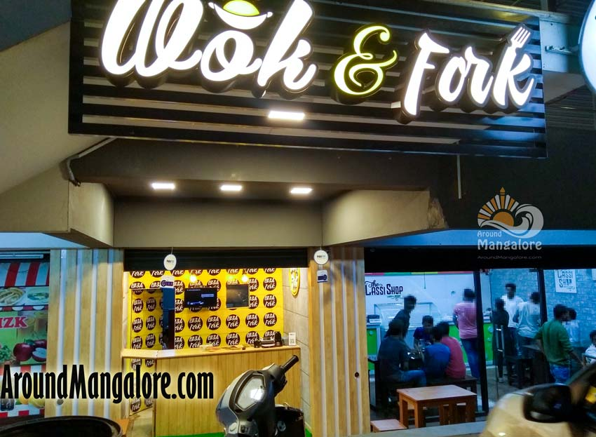 Wok Fork Ballalbagh MG Road Mangalore 1 - Wok & Fork - MG Road