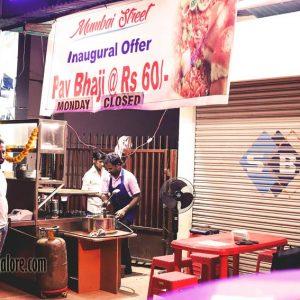 Mumbai Street - Alake, Mangalore