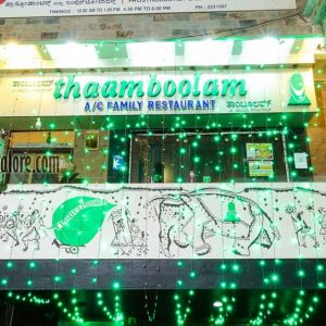 Thaamboolam Family Restaurant - Manipal, Udupi