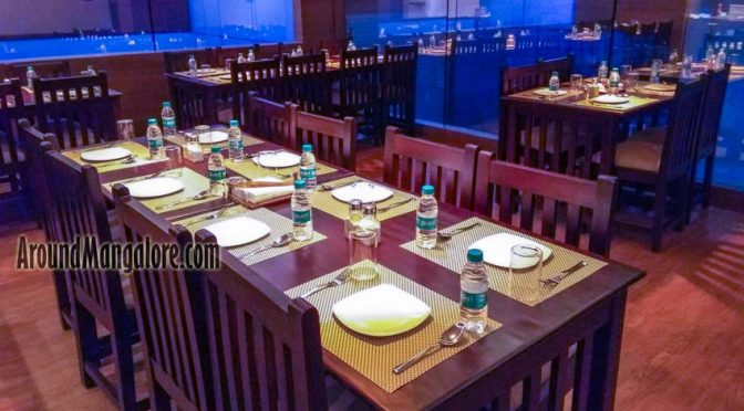 Aurfila Restaurant – MG Road