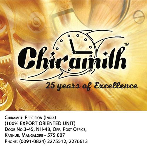Chiramith