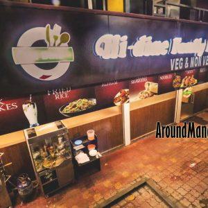 Hi-Dine Family Restaurant - Attavar, Mangalore
