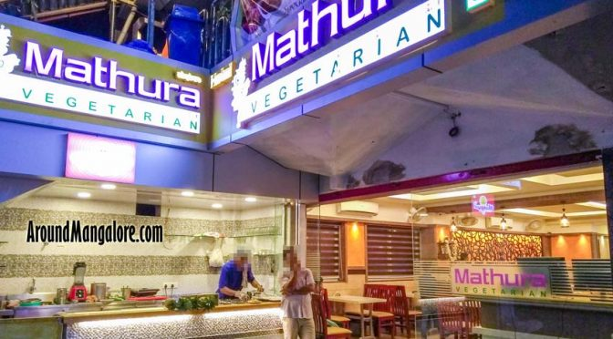 Mathura Vegetarian Restaurant – Lalbagh