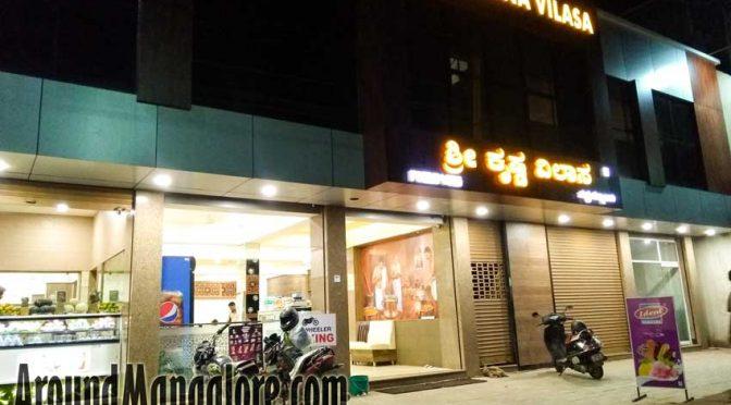 Sri Krishna Vilasa – Pure Veg Restaurant – Urwastores