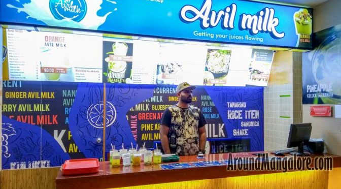 Avil Milk – City Centre Food Court
