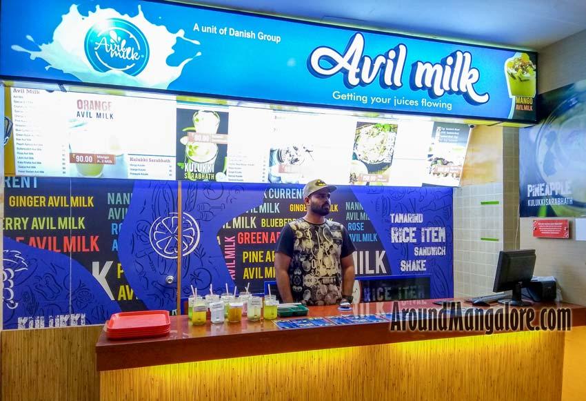 Avil Milk - City Centre Food Court, Mangalore