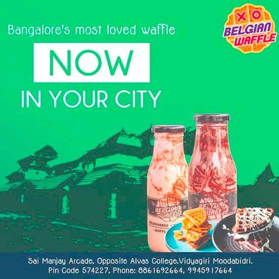 Belgian Waffle - Moodabidri, Mangalore