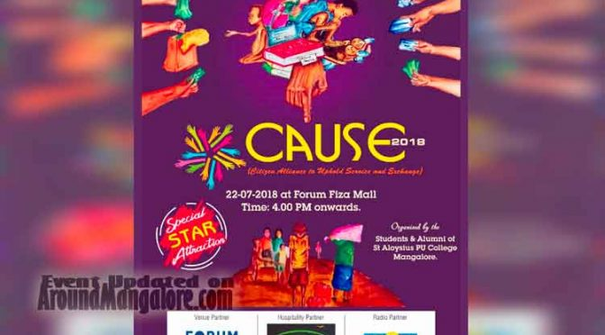 Cause 2018 - 22 Jul 2018 - Forum Fiza Mall, Mangalore