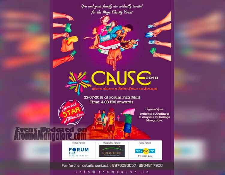 Cause 2018 - 22 Jul 2018 - Forum Fiza Mall, Mangalore