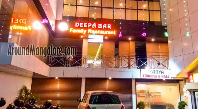 Deepa Bar & Family Restaurant - Pumpwell, Mangalore