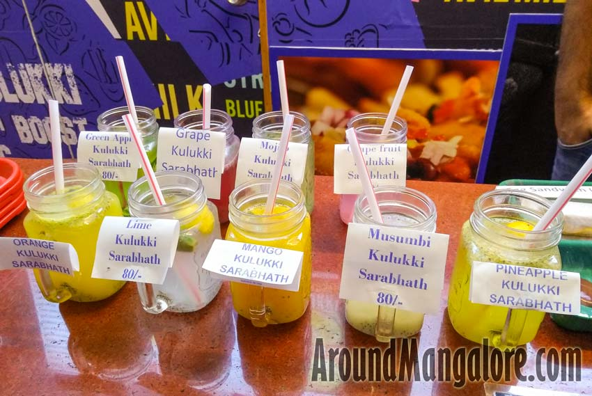 Mojito - Avil Milk - City Centre Food Court, Mangalore