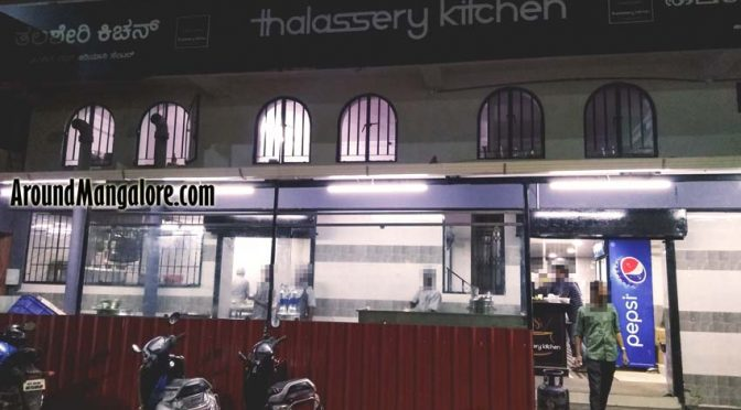 Thalassery Kitchen - Opp Badria Masjid, Bunder, Mangalore