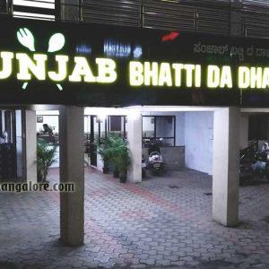 Punjab Bhatti Da Dhaba - Kankanady, Mangalore
