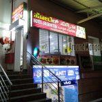 Hotel Sushmitha – Kuntikana